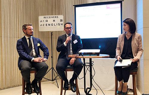 在日フランス商工会議所主催の「討論会&ガストロノミーテイスティングパーティー」に出演しました