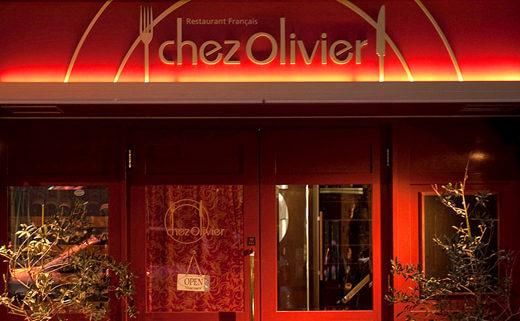 12/9(水)、17(木) クリスマスワイン会2020 ~ミシュラン一つ星レストランで過ごす至福の一夜を *終了しました
